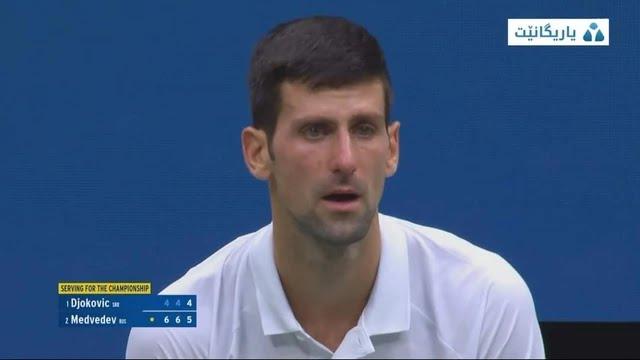 Novak Đoković, suze US open, poslednji gem